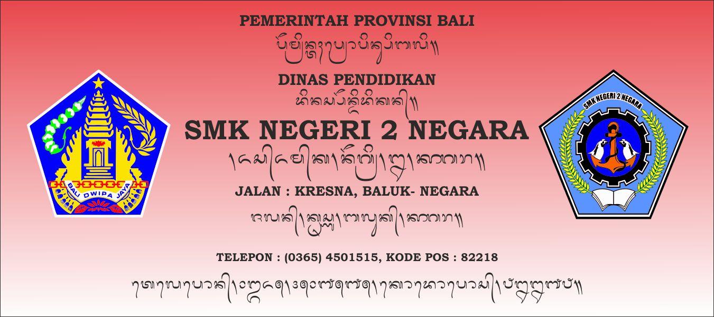 SMK Negeri 2 Negara